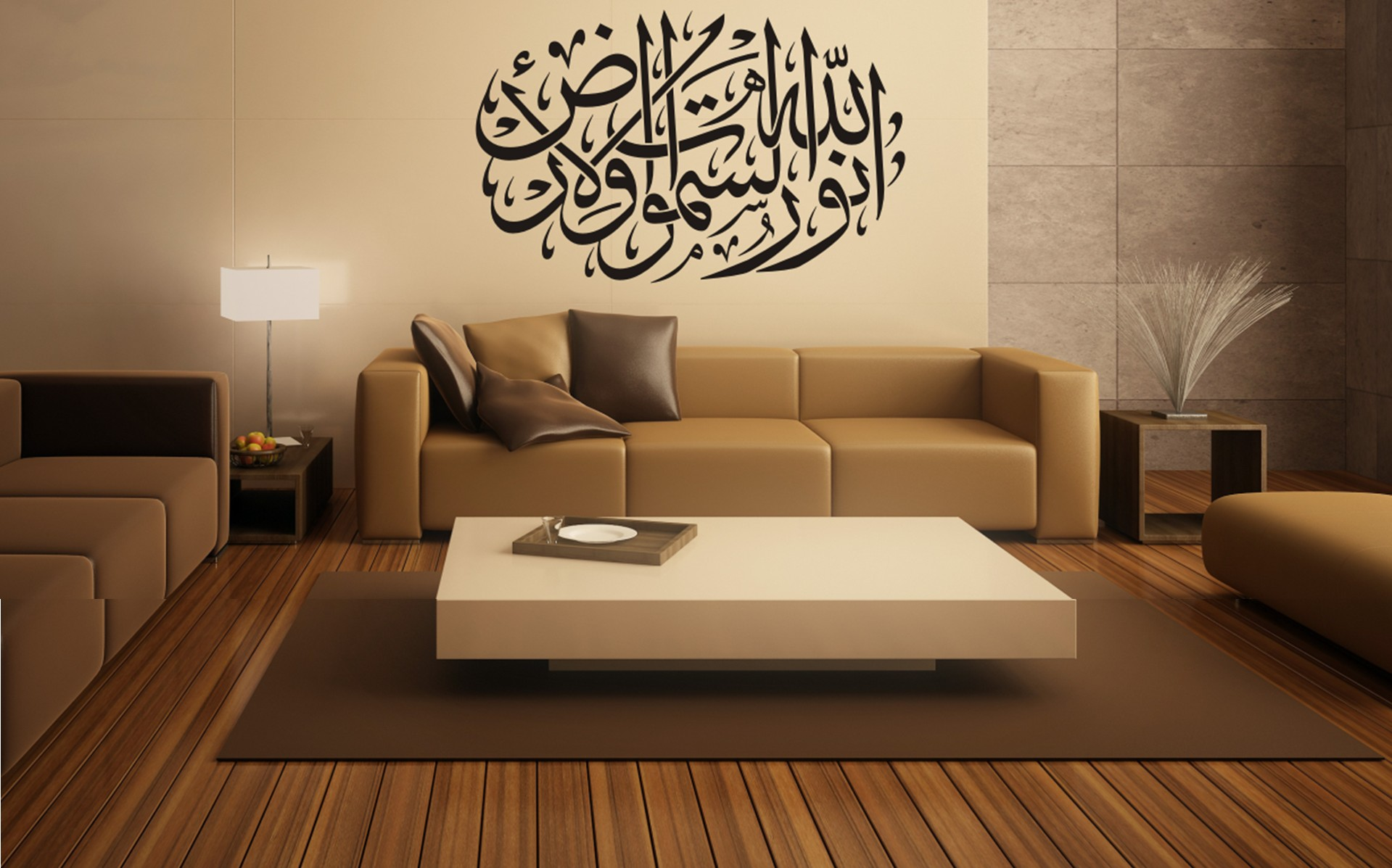 Home decor corporate christ Home interiors company